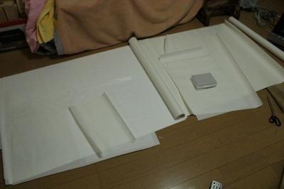 s-IMG_2199.jpg