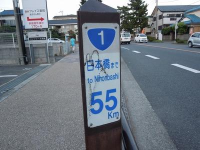 s-DSCN4262.jpg