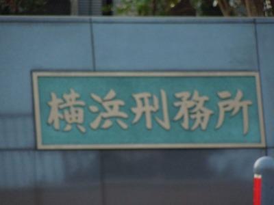 s-DSCN4697.jpg