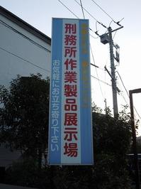 s-DSCN4698.jpg